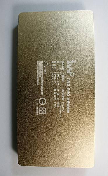 PC40產品背面圖
