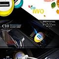 IWO台灣艾沃C10-拇指USB車充 2.1A