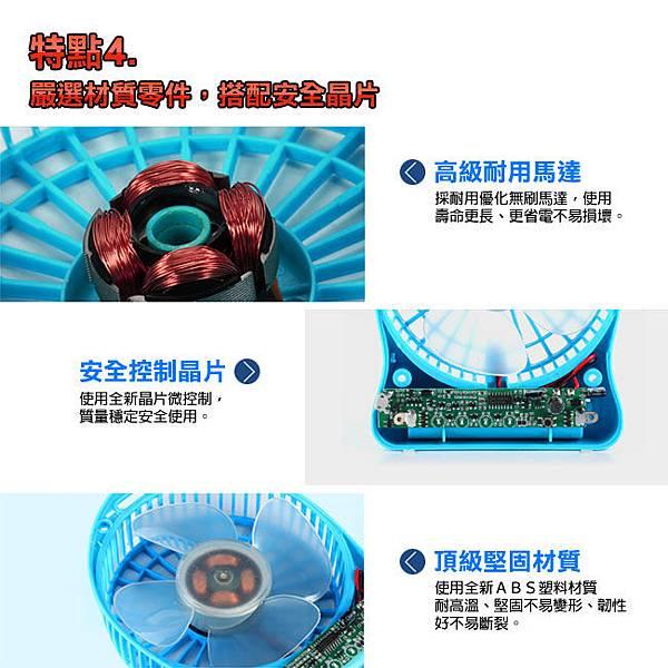 USB充電小風扇