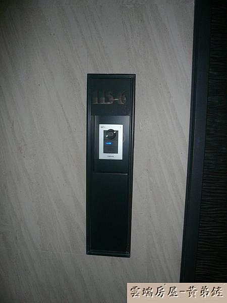 P1140887.JPG
