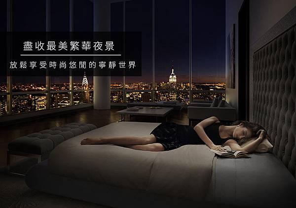 One57 非凡身價 全美最頂級 公寓 2.jpg