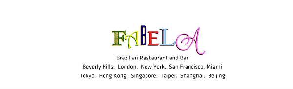 Fabela 餐飲集團合夥 全球加盟.jpg