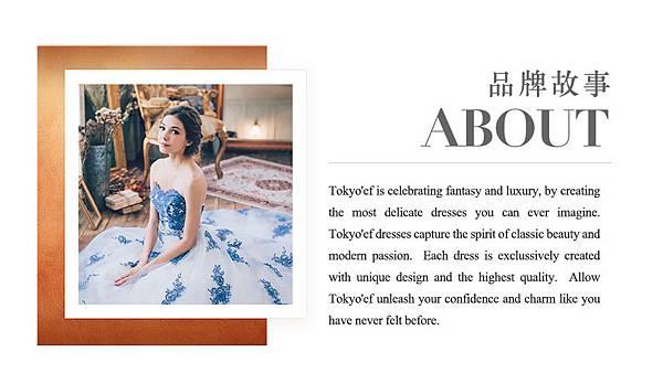 TOKYO Ef Wedding 東京婚禮 代理權 1.jpg