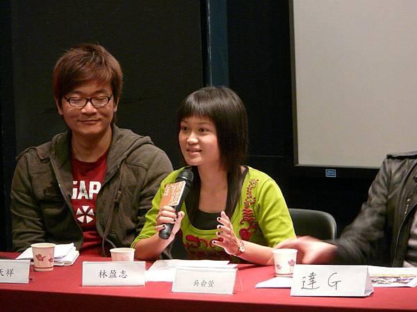 唯一女性評審-吳俞萱.JPG