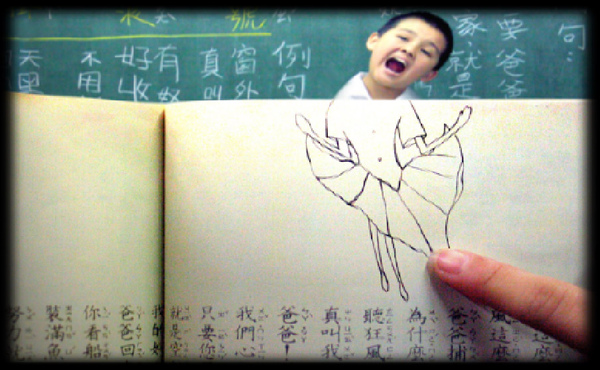 10-paper劇照-1.jpg