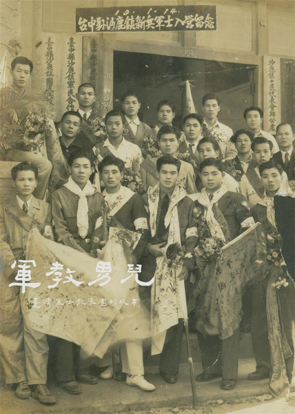 紀錄《軍教男兒-台灣軍事教導團的故事》