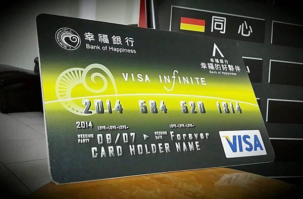 派婚禮09-創意道具信用卡.jpg