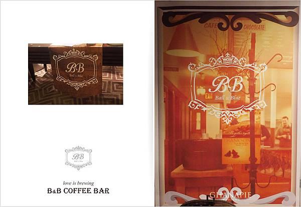 台南香格里拉飯店 咖啡館婚禮佈置30