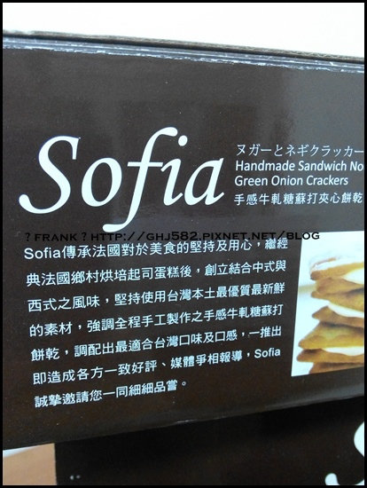 Sofia牛軋餅干 (1).jpg