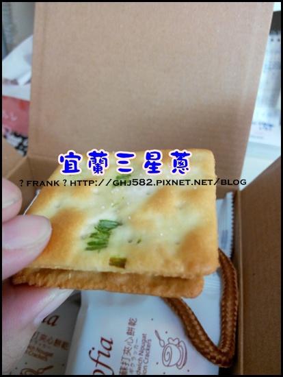 Sofia牛軋餅干 (5).jpg