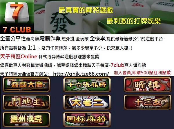 7club封面圖