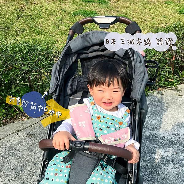 《推薦部落客》喜福HiBOU 多功能連帽防風被+六重紗背帶口水巾