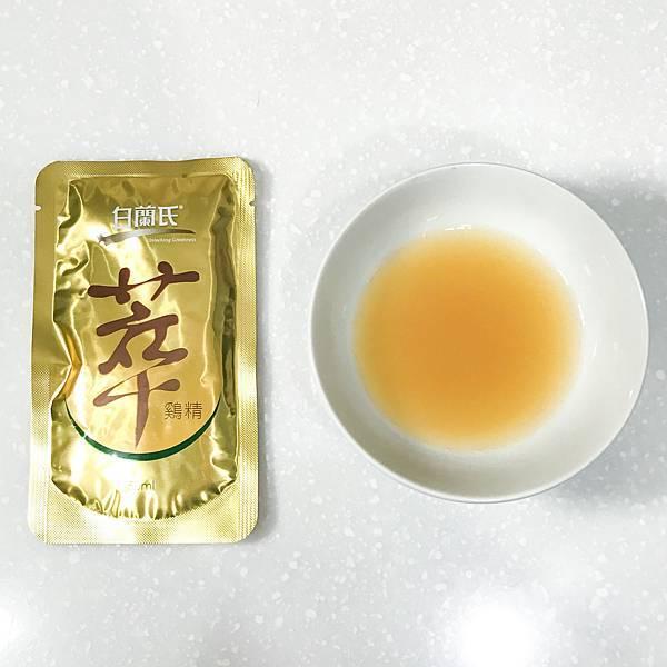 白蘭氏萃雞精-膠原蛋白菁萃(喜愛程度:5*)