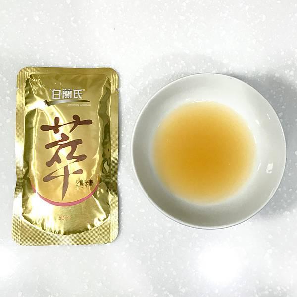 白蘭氏萃雞精-孕哺滋養菁萃(喜愛程度:4*)