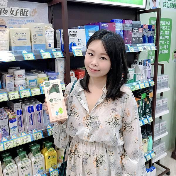beauty_1602497005850.JPG