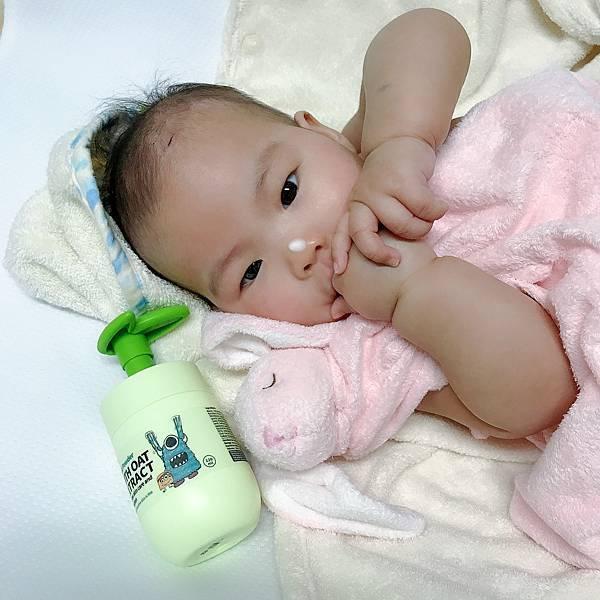 beauty_1601911760906.JPG