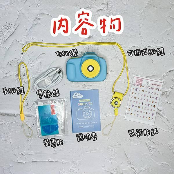 40FF5444-C911-4908-A881-BB2CA47251BC.JPG