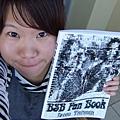 BSB in Hawaii 059.jpg