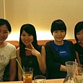 2008.07.20 009.jpg
