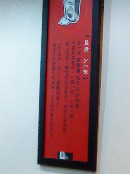 DSC00601.JPG