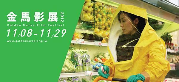 電子報08-園子溫