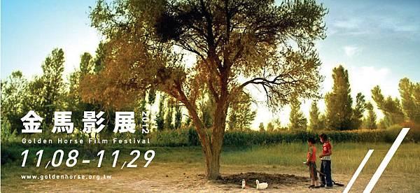電子報15-白鶴