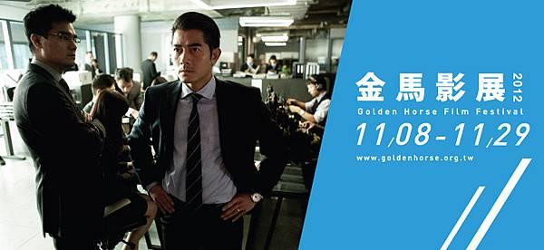電子報13-寒戰