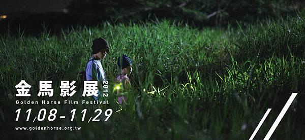 電子報18-短片3