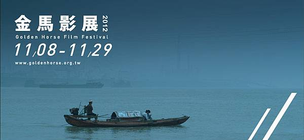 電子報26-楊梅洲