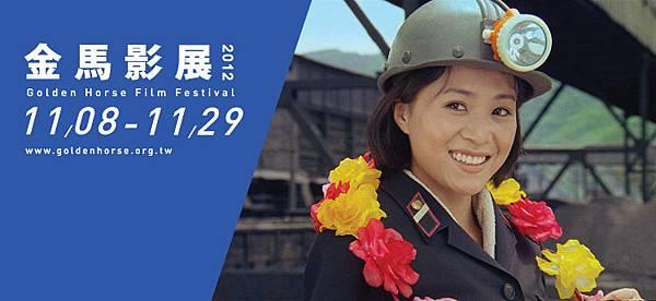 電子報09-小金