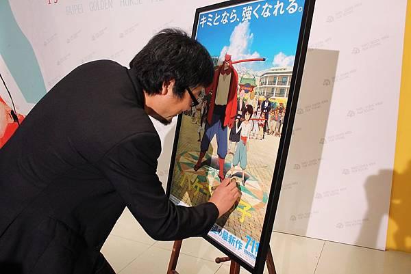 2015金馬影展焦點導演 細田守 (3)