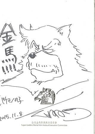 《怪物的孩子》導演:細田守 Mamoru HOSODA