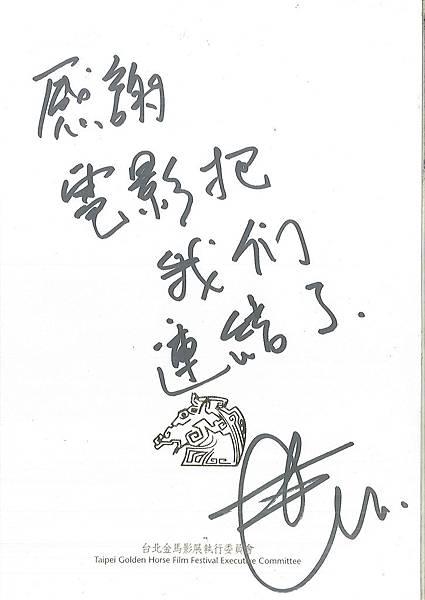 《一念無明》導演 - 黃進.jpg