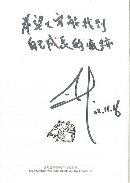 《七月與安生》導演 - 曾國祥.jpg