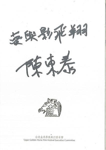 《Mrs K》動作設計 - 陳中泰.jpg