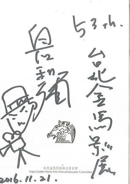 《極惡刑事》導演 - 白石和彌.jpg