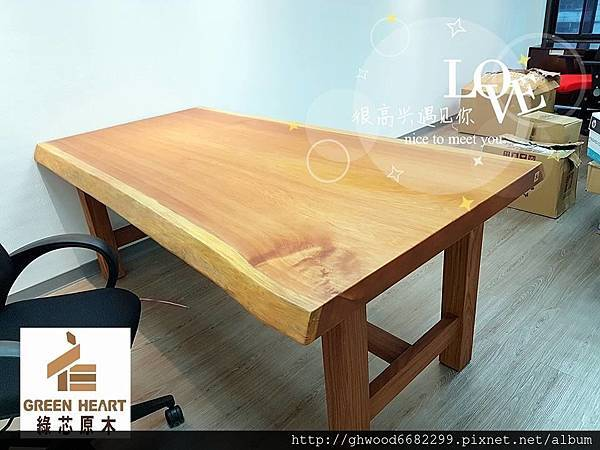 寮國檜木桌.jpg2.jpg