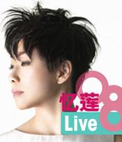 live08.jpg