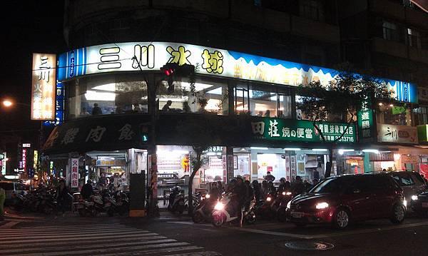 高雄-高應科大 田莊雞肉飯+三川冰城-美味的魯虱目魚肚飯+綠茶