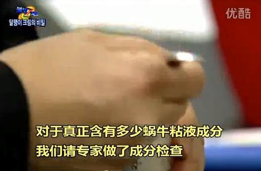 蝸牛霜14