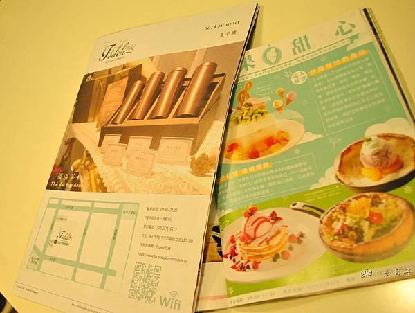 像雜誌的菜單n