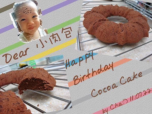 COCOA蛋糕.jpg
