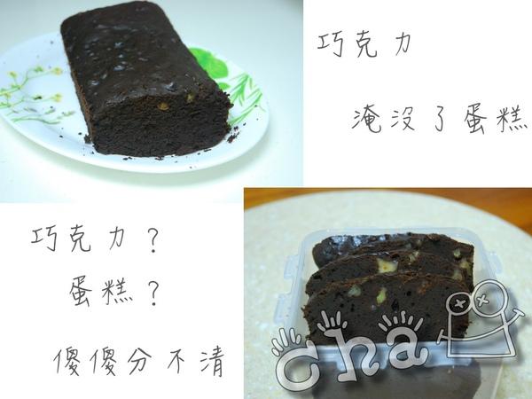 巧克力淹沒蛋糕.jpg