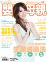 1211BM-cover-s