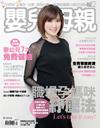 1212BM-cover-s