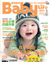 1303BL-cover-small