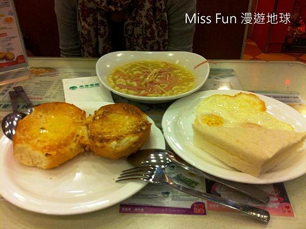 茶餐廳早餐.png