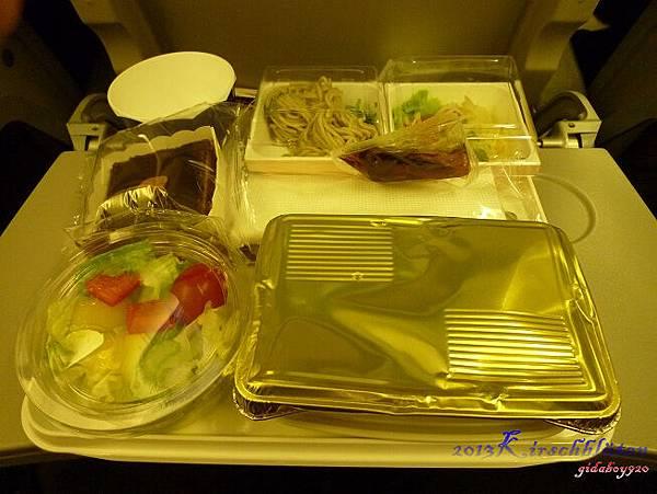 今天的飛機餐