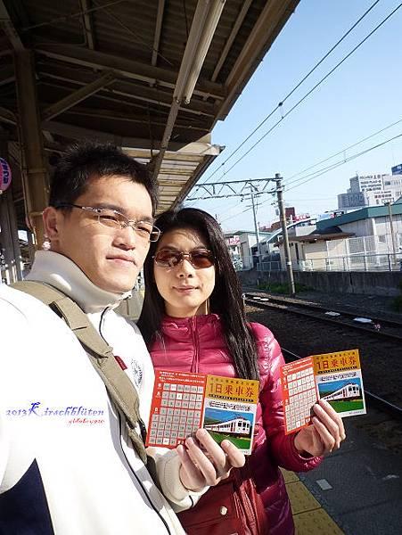 和歌山電鐵1日券
