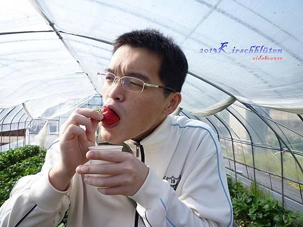 超好吃的草莓